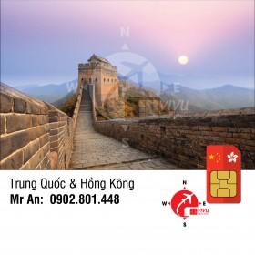 Sim du lịch Trung Quốc dung lượng thả ga
